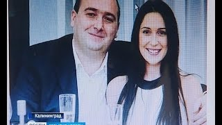 В Калининграде родственники мужчины,  погибшего в драке у ночного клуба, требуют наказать виновного