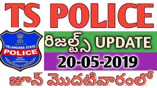 TS police results update 20-05-2019
