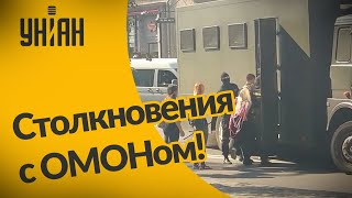 В Беларуси снова происходили стычки с силовиками