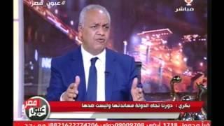 «بكري»: «لو الشرطة المصرية قتلت ريجيني تخفيه في أسمنت مش تبلغ عن نفسها» (فيديو) | المصري اليوم