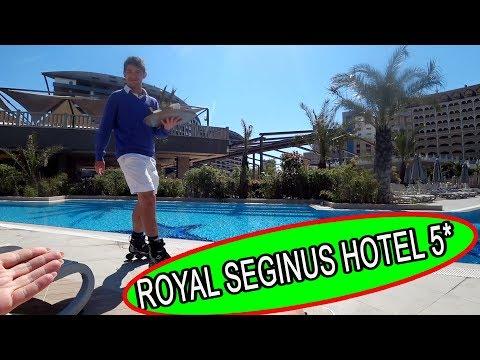 видео: Турция 2019 ЗАБЛУДИЛИСЬ в отеле Royal Seginus 5*! Ультра ВСЕ ВКЛЮЧЕНО!