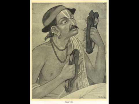 Vaishnava Jan