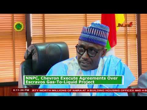 NNPC Oil and Gas Forum 05 JAN 2020