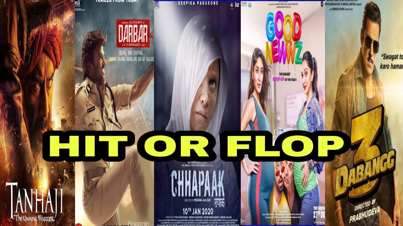 HIT OR FLOP | BOX-OFFICE COLLECTION OF CHHAPAAK, TANHAJI ...
