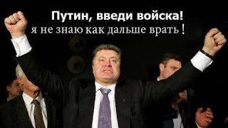 Как Шойгу явку с повинной сделал... на Украине. Юмор