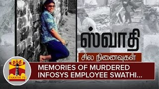 memories-of-murdered-infosys-employee-swathi---thanthi-tv