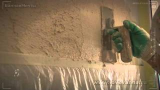 Школа ремонта. Использование декоративной штукатурки(Любимая Квартира - http://lovekvartira.ru Отрывок из фильма Анатолия Аристова