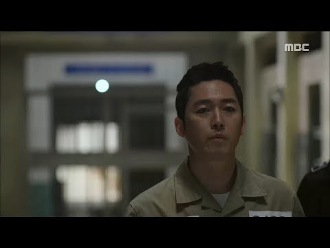 [Money Flower] 돈꽃 1회 - what is hidden in it? 20171111