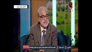 حلقة سهرة مع (احمد ناجى) 21-12-2019