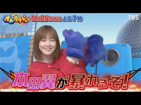 本田翼 フェイク 動画