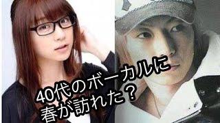 タレント時東ぁみ(29)が、ビジュアル系バンド、Psycho le ...