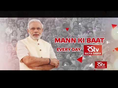 Promo - Mann Ki Baat