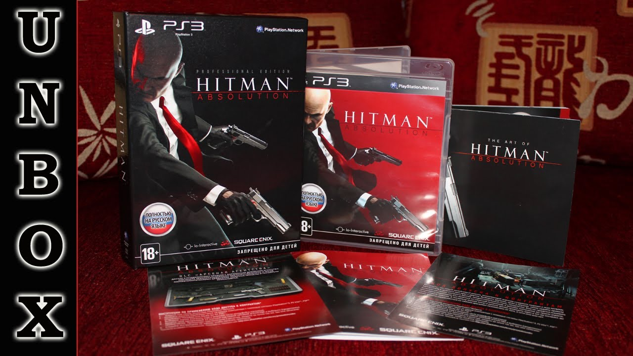 Hitman: Absolution - Professional Edition Unboxing (RUS, PS3) - YouTube