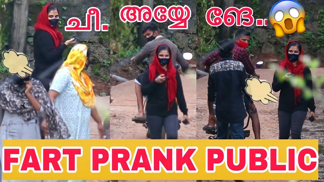 FART 💨 PRANK IN PUBLIC 😁✌️ ഇവളെ കൊണ്ട് തോറ്റു ഞാൻ  Malayalam Prank Video Funny