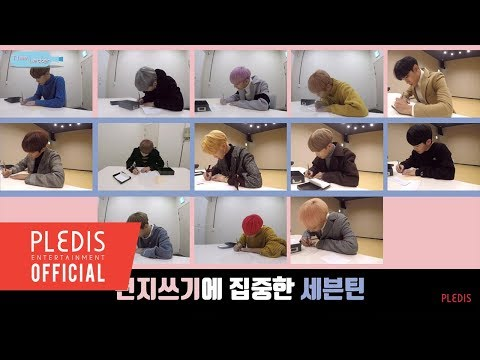 [SPECIAL VIDEO] SEVENTEEN(세븐틴) - TIME LETTER (the present)