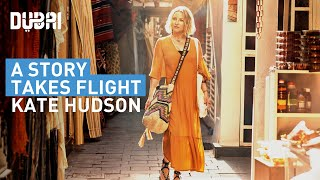 Watch Kate Hudson's journey through #Dubai at www.astorytakesflight.com