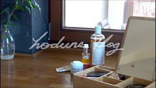 SUB) 화장품 회사 13년, 나의 스킨케어 루틴 l …