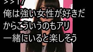 【衝撃】石橋貴明の娘の石橋穂乃香の現在の生活が悲惨!!! 【衝撃】石...