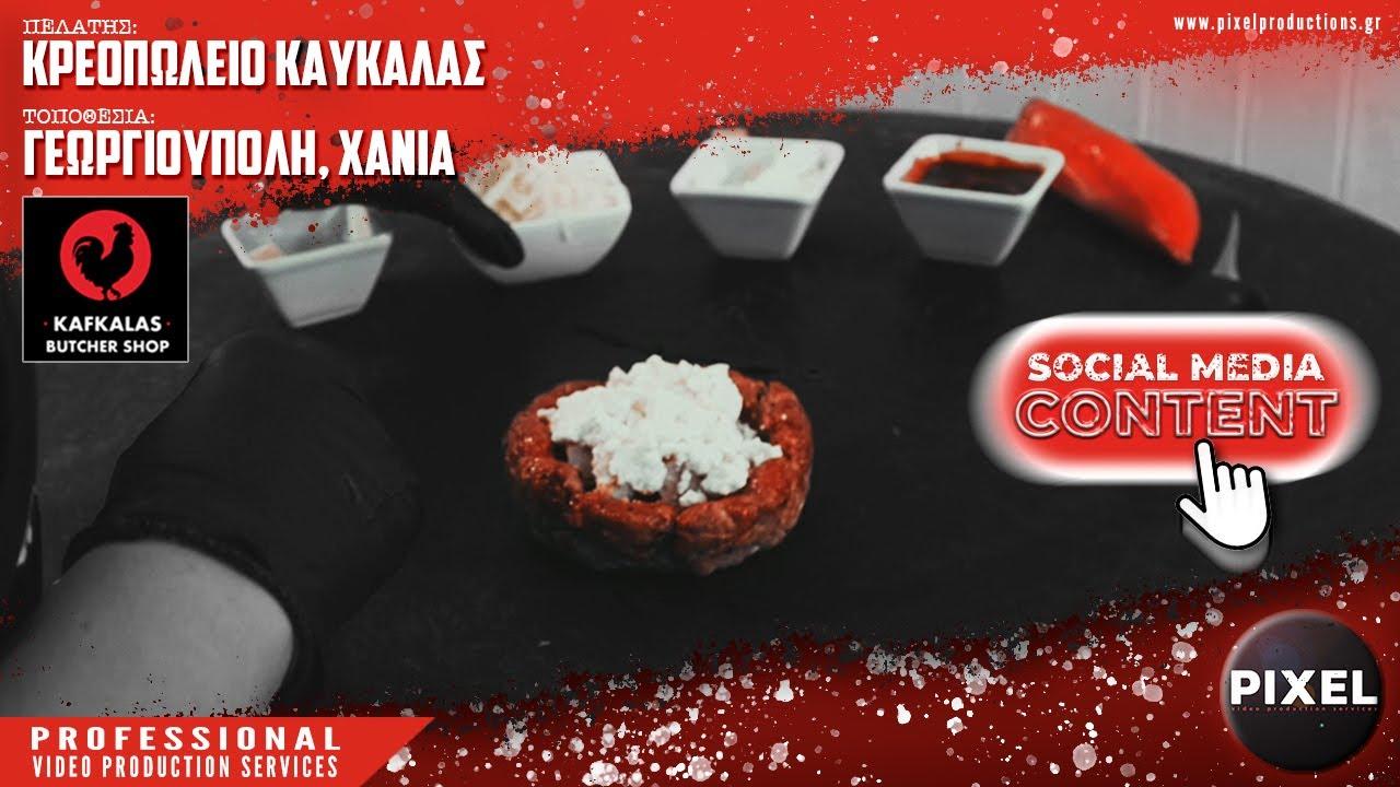 Cheese Burger Nest   Kafkalas Butcher Shop   Pixel Productions
