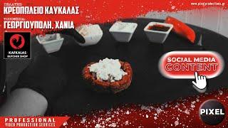 Cheese Burger Nest | Kafkalas Butcher Shop | Pixel Productions