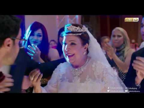 ريح المدام | أغنية فرح رجاء الجداوي وأكرم حسني