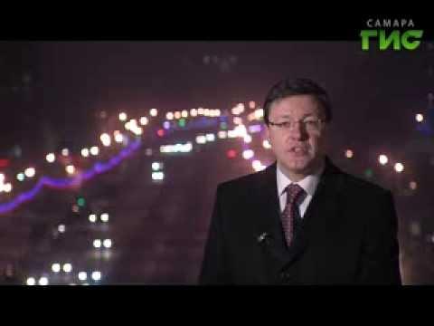 поздравление от азарова с новым годом требую, чтобы люди