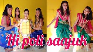 Hi poli saajuk- time pass|Shibani Dandekar|reshma sonawane|and manohar kolambre|chinar- mahesh