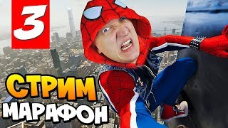 ОТКРЫВАЮ ВСЕ КОСТЮМЫ ЧЕЛОВЕКА-ПАУКА И БИТВА С БОССАМИ | Spider-Man (2018) #3