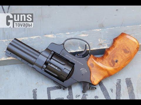 Револьвер Stalker S 3″ рукоятка под дерево