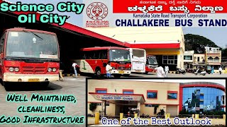 Challakere KSRTC Bus Stand | Science and Oil City | Beautiful Bus Stand | Cleanliness