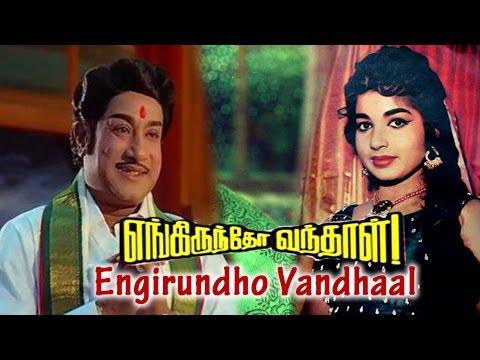 tamil full movie | Engirundho Vandhaal