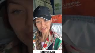 Виктория Боня Инстаграм Сторис 31 мая 2019