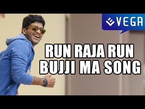 Run Raja Run Movie Song - Bujji Ma Song - Sharwanand, Seerat Kapoor