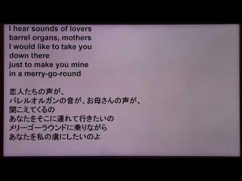 スバルCMの曲 The Cardigans - Carnival 歌詞日本語訳付き