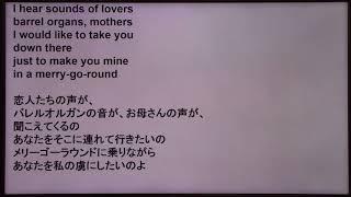 スバルCMの曲 The Cardigans - Carnival 歌詞日本語訳付き スバル・エク...