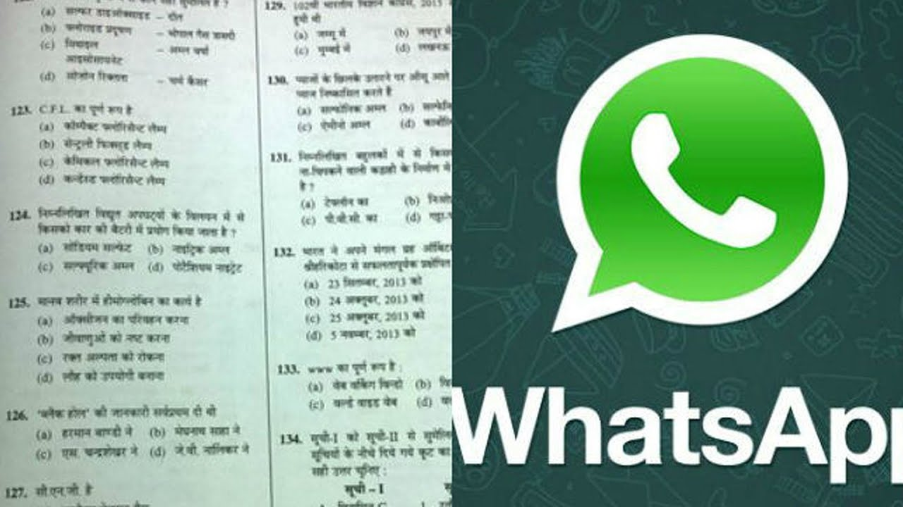 CBSE Class X Final-Exam Paper Leaked On Whatsapp - YouTube