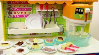 1983s  Old Cooking Toys Charmy Twin 「Fresh Bakery」  konapun
