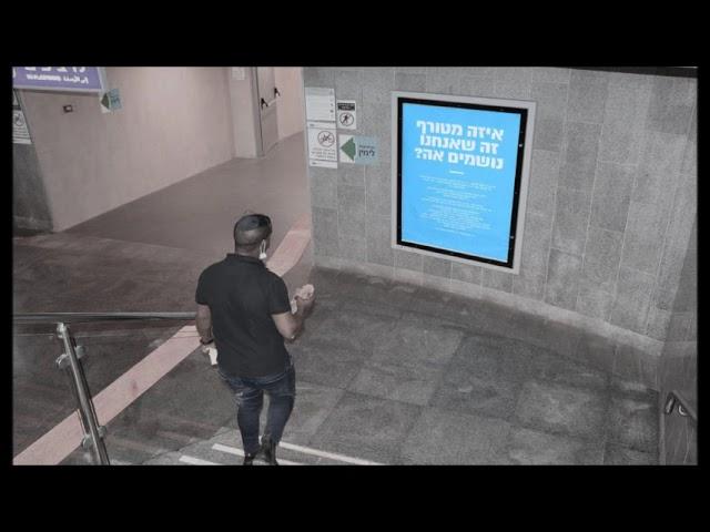 פינת הפרסומות של גולן נוחיאן 13.6.21
