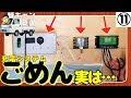 【軽トラDIY】キャンピングカーを自作しよう!⑪蓄電システム編