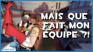 [TF2][FR] Mais Que Fait Mon Equipe ?! (LMDC #16)