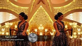 الفنانه - ميرنا  - الطواريق - عشيري