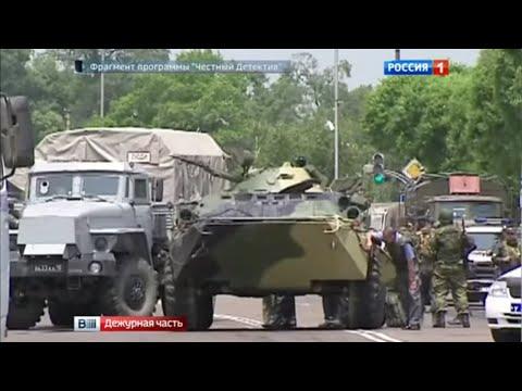 Далекосхідна Україна: історія