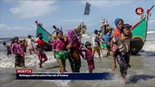 Rohingya Daily News 24 December 2017