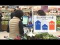 먹거리ㆍ서비스값 급등…물가 51개월만에 최대 상승 / 연합뉴스TV (Yonhapnews TV)