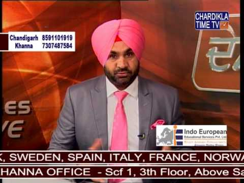 Study in Schengen Countries Guidance by Deepinder Bawa