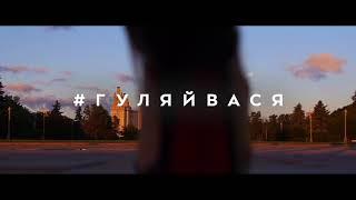 Скачать Black Cupro ГуляйВася Ft Alateya