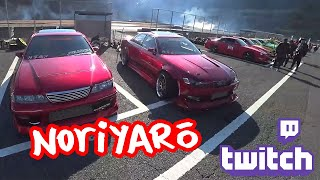Drift track day experience. Nikko livestream replay.