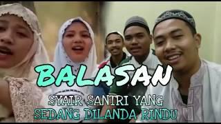 Download Aduh aa eneng rindu (balasan dari anak ikromah) Mp3