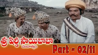 Shiridi Sai Baba Mahatyam Movie Part 02/11 || Vijayachander, Chandra Mohan, Anjali Devi