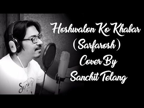 Hoshwalon Ko Khabar (Sarfarosh) Cover By Sanchit Telang